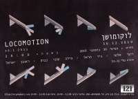 locomotion - group exhibition